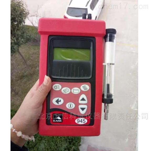 烟气分析仪  烟气污染排放监测仪  手持式烟气检测仪