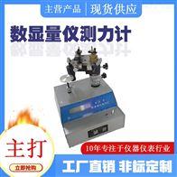 SGSLC數顯量儀測力計
