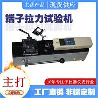 SGWS貴州檢測線束接線拉脫力拉力機500N多少錢