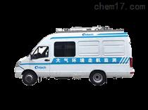 Ontech960环境空气VOCs移动监测走航车