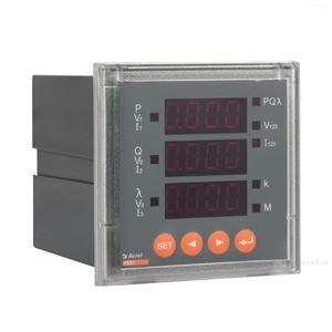 PZ72-E4三相数码多功能表