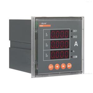 PZ80-AI3数显智能三相电流表