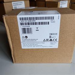 6ES7215-1AG40-0XB0芜湖西门子S7-1200PLC模块代理商