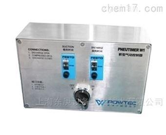 CU-W1气动控制的工作原理