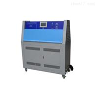 UV老化试验箱