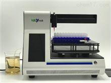 NestDrop分液设备