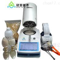 通用塑料水分檢測儀性能參數/優勢