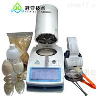 活性碳水分測試儀操作方法/視頻