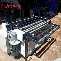 天津铁皮保温设备下料机出厂电话