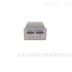 振动烈度监测仪