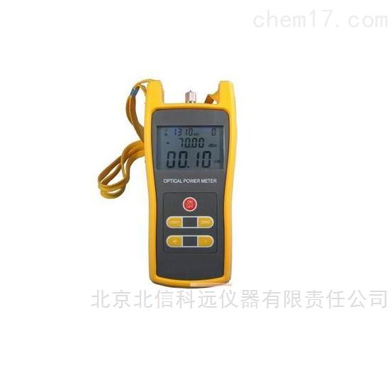 手持式光功率计  便携式光功率测试仪 光功率测试仪