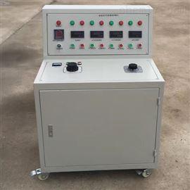 高压开关柜通电试验台设备