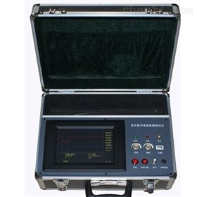 多功能高低压电缆故障测试仪