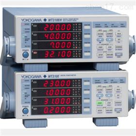 WT310E-C2-H/G5功率计WT310E-C2-H/C7分析仪横河YOKOGAWA