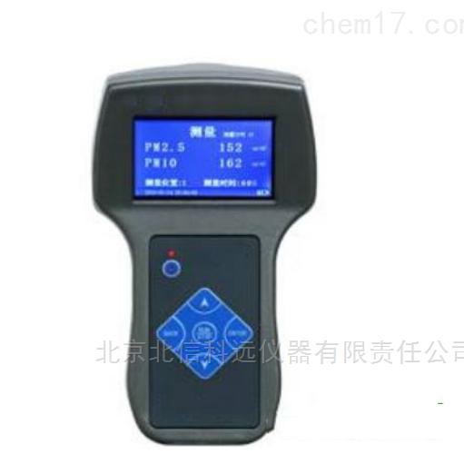 实时直读式粉尘监测器  直读式粉尘测量仪  粉尘检测器