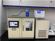 XOQS-2500WF智能型超声波材料气蚀试验机XOQS-2500W