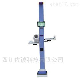 QCJK-A型体检一体机/健康体检工作站