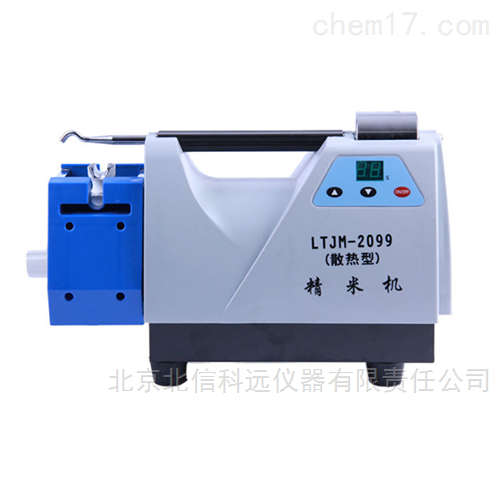 精米机 水分检测仪 粮食检测仪器  粮食水分测量仪