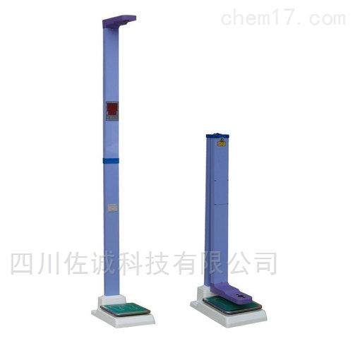RTCS-150-A型人体身高体重测量仪(折叠式)