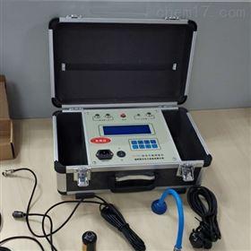 现场动平衡检验仪设备