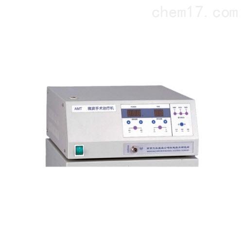 AMT-A型台式微波治疗机
