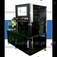 YS-2GR系列螺母裂纹/划痕检验分拣装置