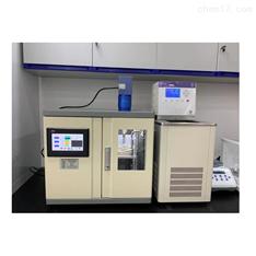 智能温控超声波气蚀试验机