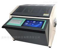 PJY238絕緣油介電強度測試儀