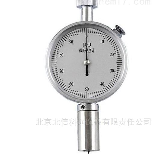 邵氏硬度计测试支架 邵氏硬度计支架 邵氏硬度测量仪 硬度计