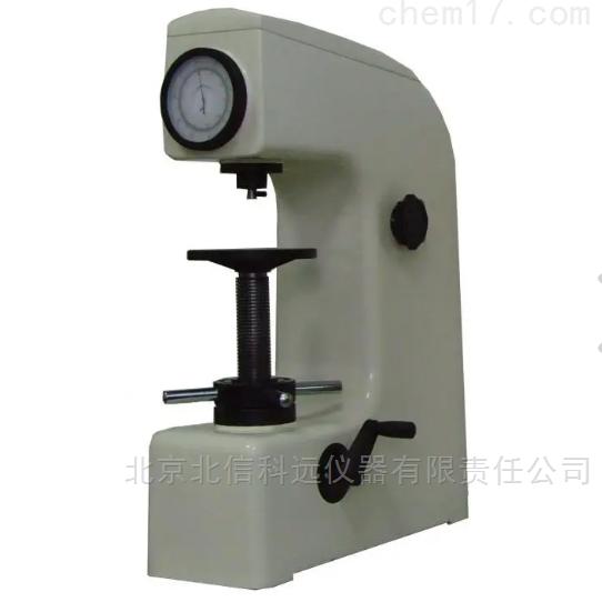 手动洛氏硬度计 台式硬度计  有色金属的硬度测量仪