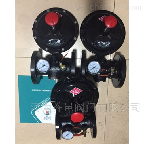 RTZ-F/0.4丝口燃气调压器