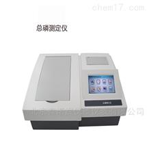 XNC-T2C/2D台式总磷测定仪