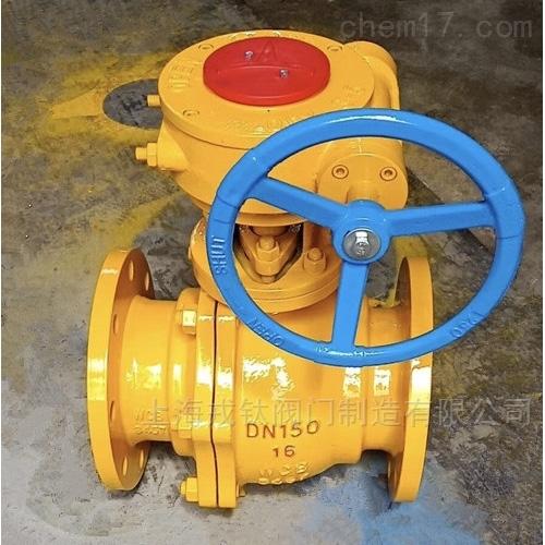 Q341F蜗轮燃气球阀