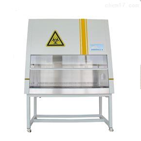 BSC-1300IIB2二級生物潔凈安全柜