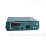 DL11-EST111数字电荷量表