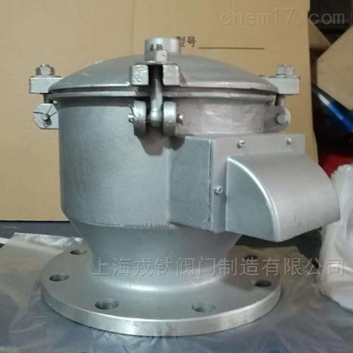 KGFQ-I不锈钢快开式全天候防爆呼吸阀