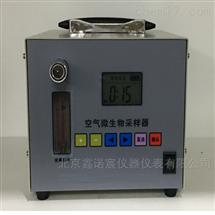 XNC-FA撞击式空气微生物采样器