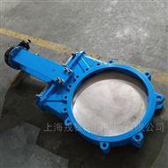PZ573X伞齿轮一体式浆液阀