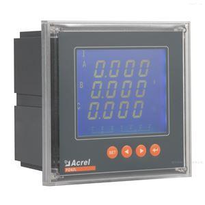 PZ42L-E4多功能网络电力仪表