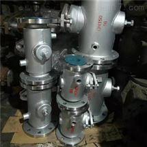 BX43W二通保温旋塞阀