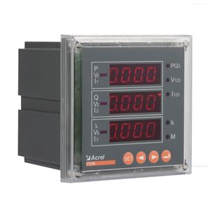 PZ96-E3三相综合电量表