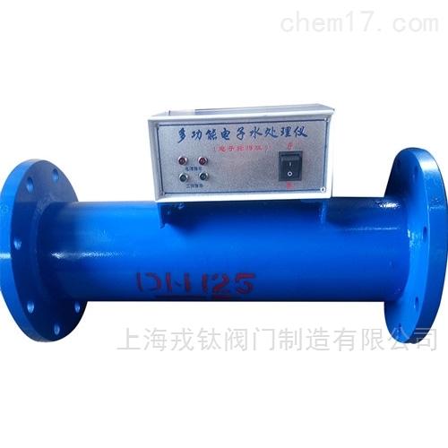 多功能电子除垢器