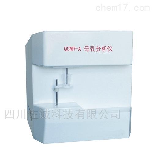 QCMR-A型母乳成分分析仪