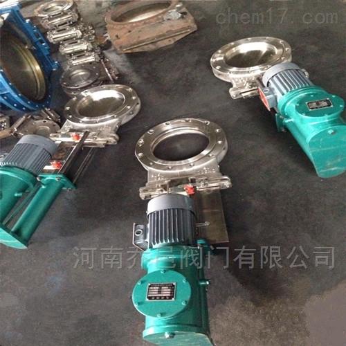 PZ273F/X/Y电液动不锈钢刀形闸阀