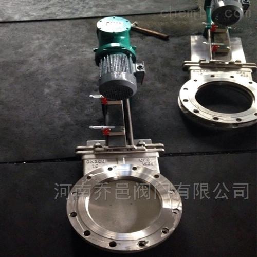 PZ273W电液动不锈钢插板阀