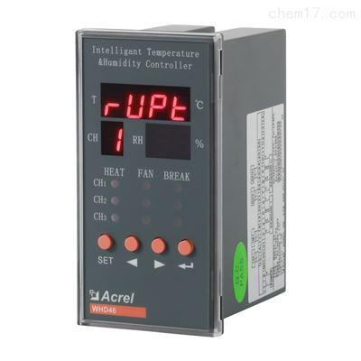WHD46-11WHD系列溫濕度自動控制器 嵌入式安裝開關柜