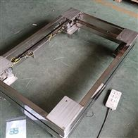 DCS-HT-Ex304不锈钢防腐钢瓶电子称 2吨防水钢瓶秤