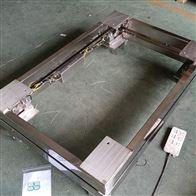 DCS-HT-Ex防爆钢瓶电子称 带定量输出不锈钢钢瓶秤