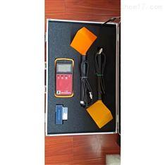 H-1A低頻電磁輻射分析儀1hz-100khz