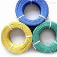 1001Cabloswiss     电缆